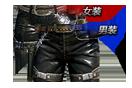 魔鬼终结者(腿部)