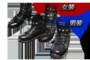 魔鬼终结者(鞋子)