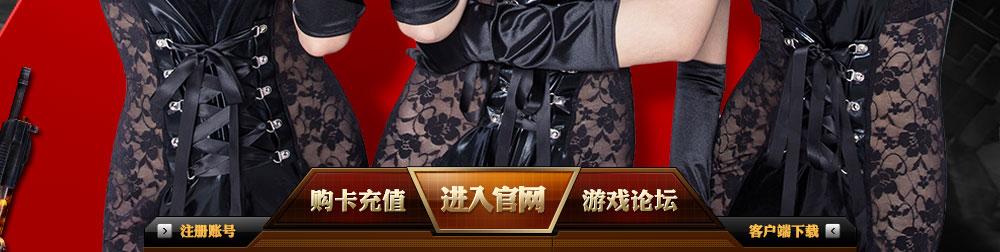 2016 外贸 外套 童《全球使命2》官方网站|qqsm.com —— 这就是第三人称射击网游2016 新款礼服裙大童